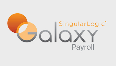 SingularLogic Galaxy Payroll