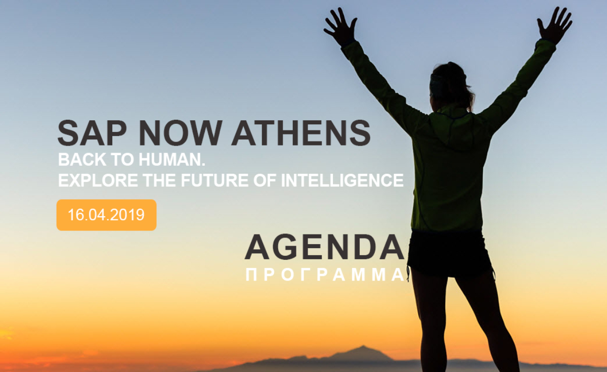 AGENDA : SAP NOW Athens 2019