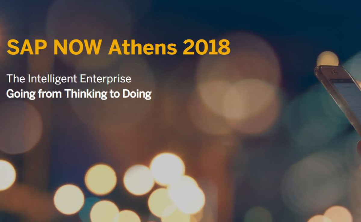 Video: SAP NOW 2018 Athens
